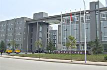Chongqing Hybest Tools Group Co., Ltd.